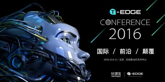 T-EDGE CONFERENCE 2016